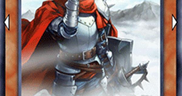 【遊戯王デュエルリンクス】虚空の騎士の評価と入手方法
