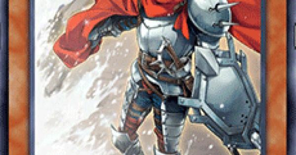 【遊戯王デュエルリンクス】絶海の騎士の評価と入手方法