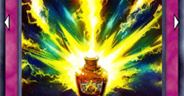 【遊戯王デュエルリンクス】サンダーボトルの評価と入手方法
