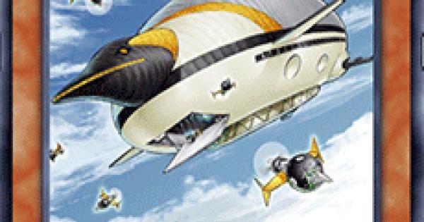 【遊戯王デュエルリンクス】幻獣機エアロスバードの評価と入手方法