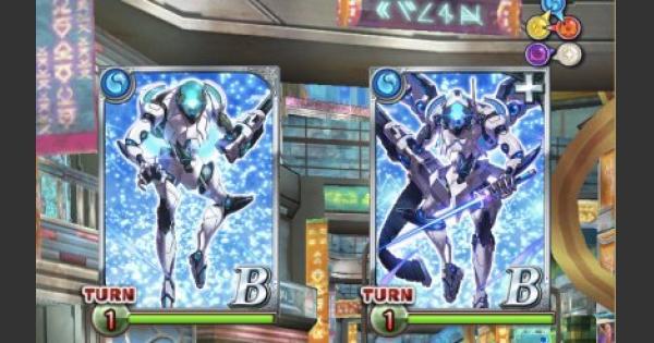 【黒猫のウィズ】クロスディライブACT2ノーマル初~上級攻略&デッキ構成