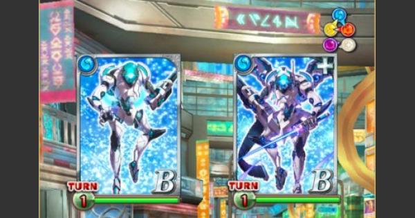 【黒猫のウィズ】クロスディライブACT2ハード初級攻略&デッキ構成