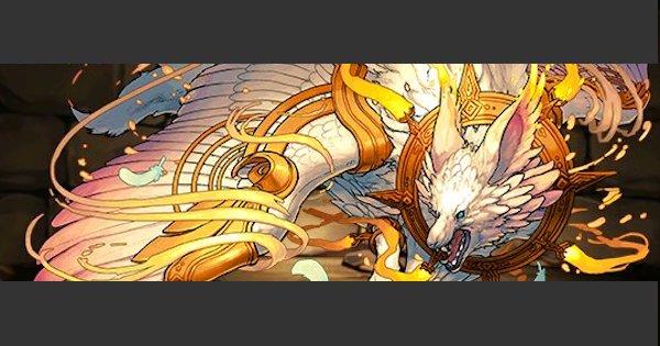 【パズドラ】光フェンリルヴィズの評価!おすすめの潜在覚醒