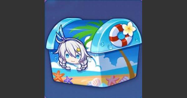 【崩壊3rd】バトルスーツ補給箱・ビーチの入手方法と使い道