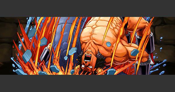 【パズドラ】バッファローマンの評価!おすすめの超覚醒|キン肉マンコラボ