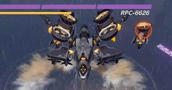 【崩壊3rd】RPC-6626の攻略法と倒し方 | 外伝ボス