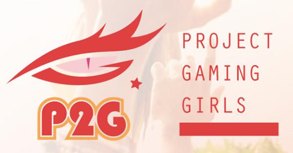 【クラロワ】P2Gゲーム女子オフ会に潜入!クラロワ女子会に参加してきた☆【クラッシュロワイヤル】