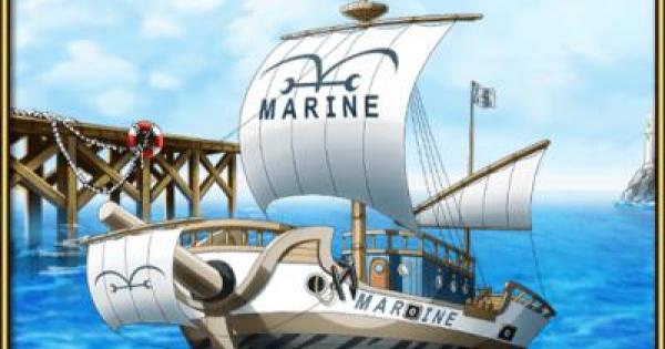 【トレクル】【船】海軍船【ワンピース トレジャークルーズ】