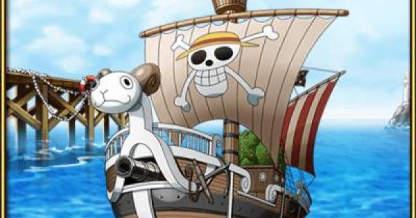 【トレクル】【船】ゴーイング・メリー号【ワンピース トレジャークルーズ】