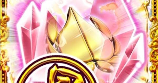 【黒猫のウィズ】義侠の結晶〈桃一代〉の効果と入手方法