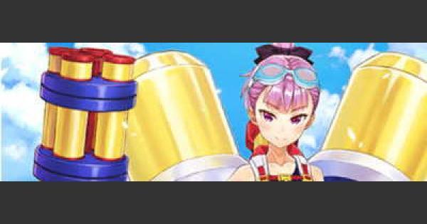 【FGO】水着エレナの評価と再臨素材