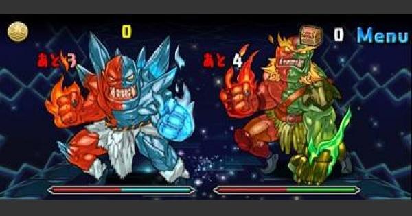 【パズドラ】ヘラウルズ降臨(超地獄級)ノーコン攻略と周回パーティ