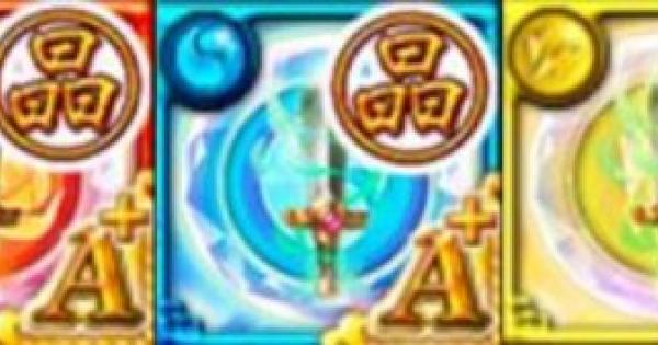 【黒猫のウィズ】力の結晶【火/水/雷】<攻撃力>の効果と入手方法