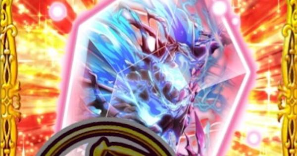 【黒猫のウィズ】黒殻の結晶〈ウラガーン〉の効果と入手方法
