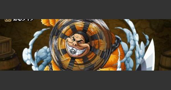【トレクル】バッファロー(パンクハザード)の評価【ワンピース トレジャークルーズ】