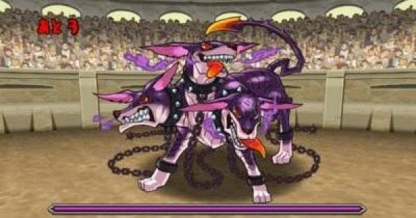 【パズドラ】ヘラクレス降臨(超地獄級)ノーコン攻略と周回パーティ
