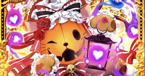 【黒猫のウィズ】ペポ(Halloween魔道杯)の評価