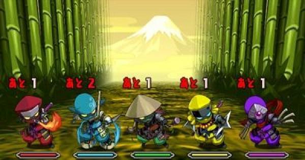 【パズドラ】タケミナカタ降臨(超地獄級)ノーコン攻略と周回パーティ