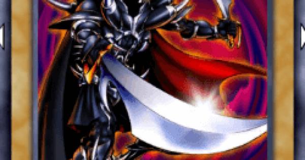 【遊戯王デュエルリンクス】闇魔界の戦士ダークソードの評価と入手方法