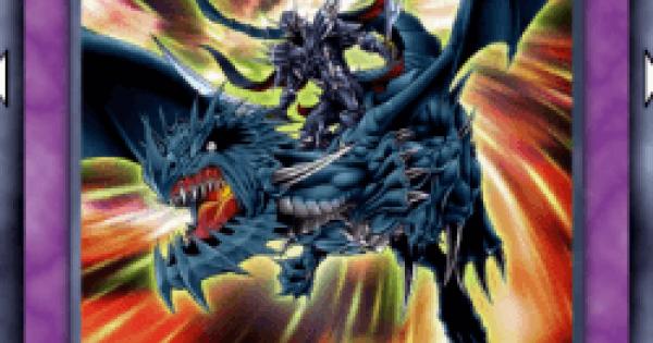 【遊戯王デュエルリンクス】闇魔界の竜騎士ダークソードの評価と入手方法