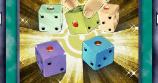 【遊戯王デュエルリンクス】レベル調整の評価と入手方法