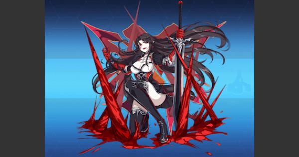 【崩壊3rd】ドラキュラの評価と装備おすすめキャラ