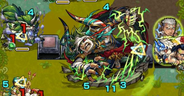 【モンスト】ヴリトラ【激究極】攻略と適正キャラランキング