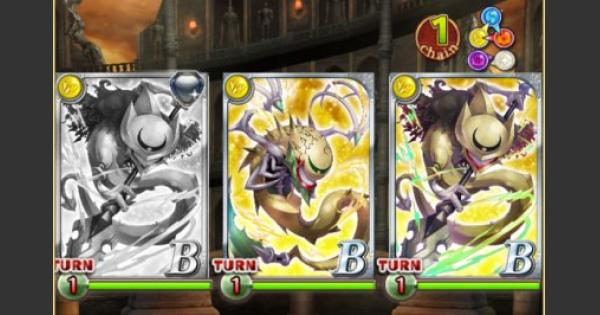 【黒猫のウィズ】ゴールデンチャレンジ『第15階層』攻略&デッキ構成
