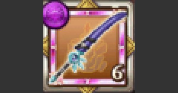【ログレス】土神獣封印のメダル評価|ルシェメル大陸のメダル【剣と魔法のログレス いにしえの女神】