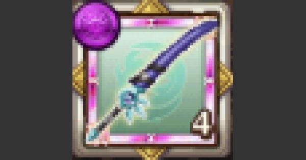【ログレス】風神獣封印のメダル評価|ルシェメル大陸のメダル【剣と魔法のログレス いにしえの女神】