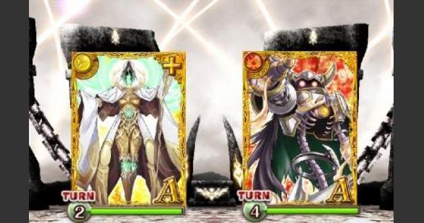 【黒猫のウィズ】アビスコード02『絶級』攻略   彼の世界の名は神