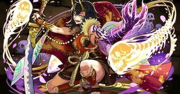 【パズドラ】橋姫(はしひめ)の評価と使い道と入手方法