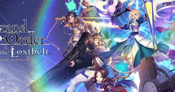 【FGO】剣の魔石の最高効率クエストと集め方