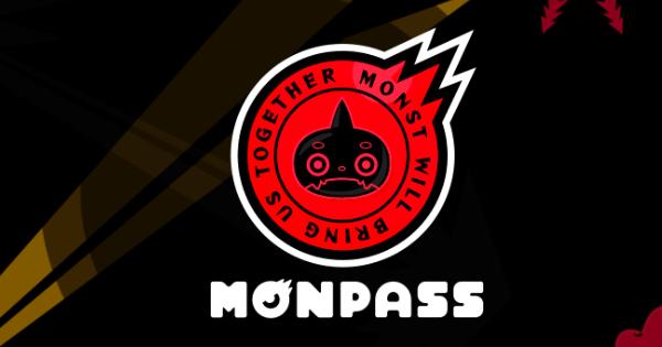 【モンスト】モンパスの会員特典と超モンパス祭最新情報!