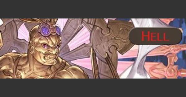 【グラブル】アマツマウラ攻略(HELL60/100/120)【グランブルーファンタジー】