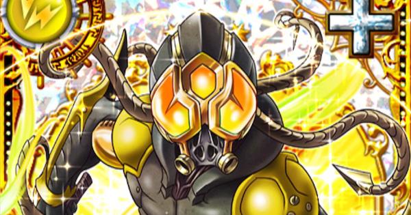 【黒猫のウィズ】イグノビリウムの黄の装兵(ドルキマス1)の評価
