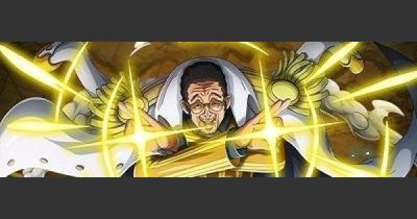 【トレクル】黄猿(改/技属性)の評価【ワンピース トレジャークルーズ】
