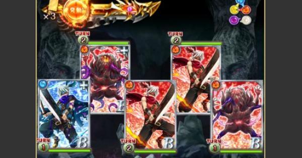 【黒猫のウィズ】喰牙RIZE2ノーマル封魔級攻略 | クウガライズ2