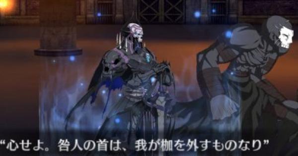 【FGO】「第六演技 幽谷にて」攻略 | ネロ祭再び