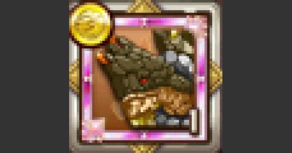 【ログレス】クィーントータスのメダル評価|モンスターメダル【剣と魔法のログレス いにしえの女神】