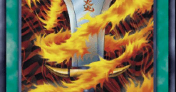 【遊戯王デュエルリンクス】サラマンドラの評価と入手方法