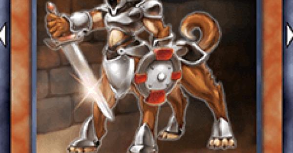 【遊戯王デュエルリンクス】犬タウルスの評価と入手方法