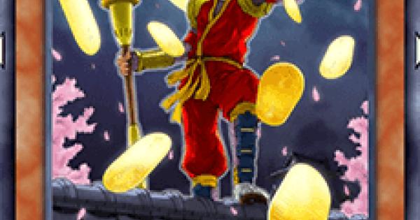 【遊戯王デュエルリンクス】忍者義賊ゴエゴエの評価と入手方法