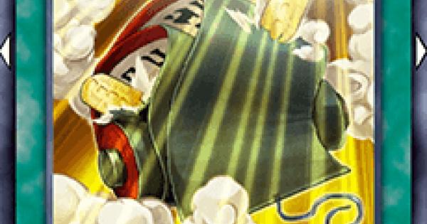 【遊戯王デュエルリンクス】機甲忍法ゴールドコンバージョンの評価と入手方法