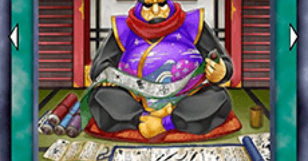 【遊戯王デュエルリンクス】隠密忍法帖の評価と入手方法