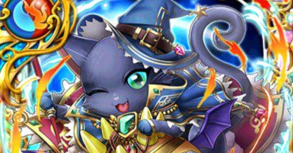 【黒猫のウィズ】くろねこ四聖賢 ウィズ(感謝大魔道杯)の評価