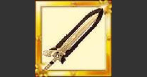 【ログレス】陽銅の大剣【大剣】のスキル性能【剣と魔法のログレス いにしえの女神】