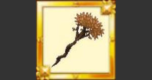【ログレス】刃葉樹の成木【ワンド】のスキル性能【剣と魔法のログレス いにしえの女神】