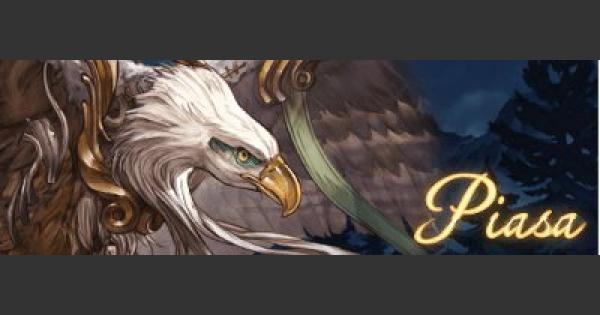 【グラブル】パイア・ソー/ティラノス攻略(9月古戦場土属性ボス)【グランブルーファンタジー】