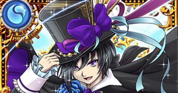 【黒猫のウィズ】ヘルムート(夢幻の魔道杯)の評価